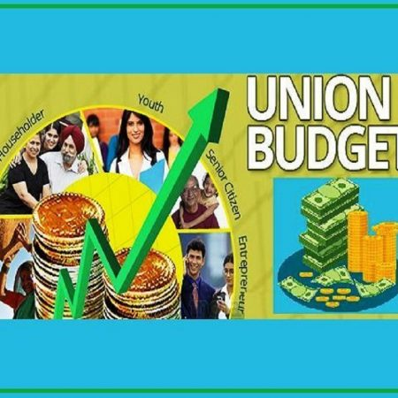 Everything You Need to Know About Union Budget